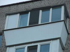 Вынос балкона и лоджии в Киеве недорого