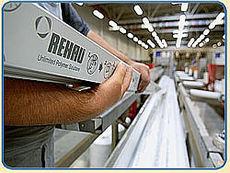 Оконный профиль Rehau - оптимальное сочетание цены и качества. Размер 900х950 мм