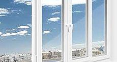 Окно профиль Hoffen -фурнитура Siegenia 3,1x1,4