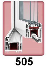 Европейского качества пластиковое кухонное окно из профиля WDS 505 (Украина), с фурнитурой МАСО (Австрия) с однокамерным стеклопакетом 24 мм. Габариты окна: ширина 0,6 м, высота 1,3 м.
