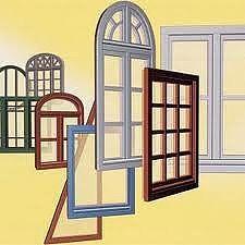 Качественное окно элит класса