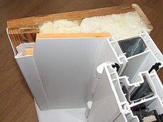 Пластикові укоси з сендвіч-панелей