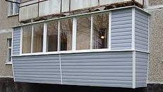 Вынос балкона с наружным и внутренним утеплением недорого