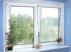 Окна из профиля REHAU в детской комнате