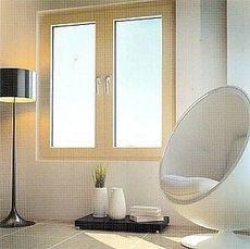 Окно профильной системы Фенстер двухчастное кухонное с теплым двухкамерным стеклопакетом, размер: 1,1 х 1,0 м