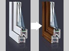 Пластиковое окно WDS одночастное поворотное, фурнитура компании Siegenia