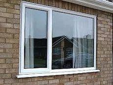 Шумозахисні вікна