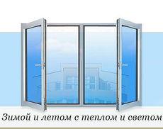 Безупречное качество, доступные в цене - пластиковые окна Rehau (Глеваха)
