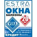 """Оконный завод """"ЭСТРА"""" крупнейший партнер VEKA в южном регионе"""