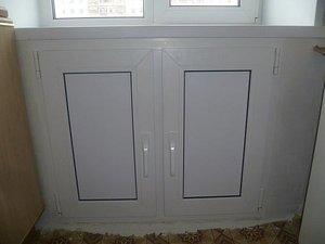 Холодильник — Окна Стек