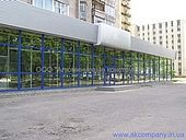 Торговый центр, г. Суми — Алюминиевые Конструкции