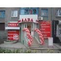 Центральный офис компании `Алва окна`, пр-т Строителей, 86