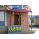 Выставочный салон компании `Алва окна` в Орджоникидзевском районе, пр-т Победы, 99