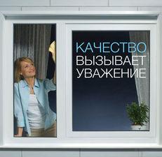 Вікна — АНКАД