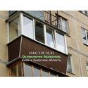 Теплое остекление балконов, лоджий в Киеве недорого