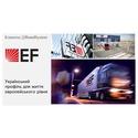 Брендинг компании EF