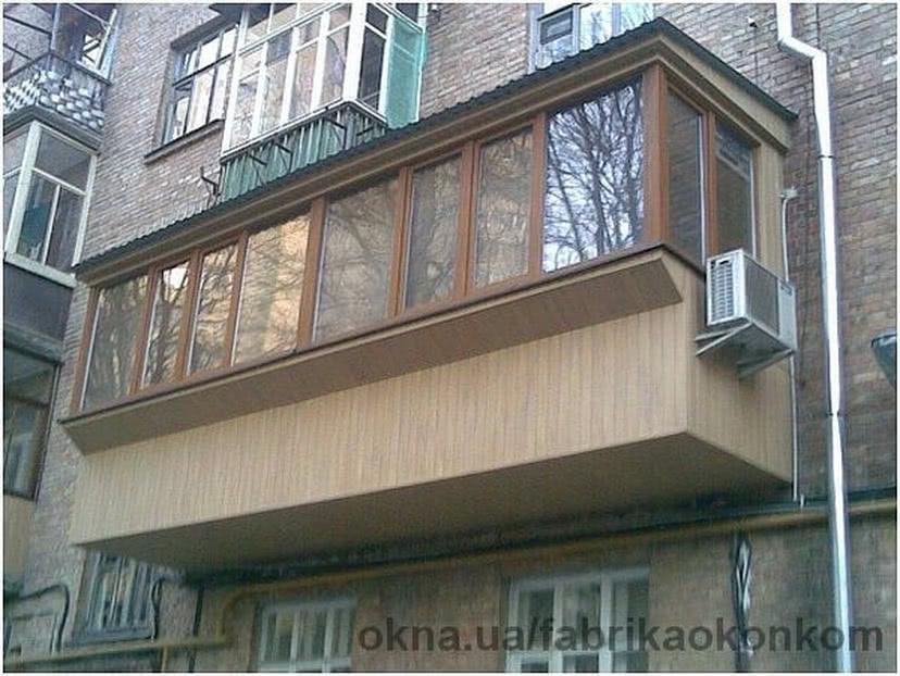 Балкон с выносом.