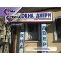 `Салон Профиль`