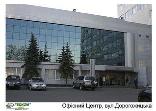 Офисный центр, г. Киев — Геоком Рест