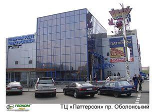 """Торговый центр """"Метрополис"""", г. Киев — Геоком Рест"""