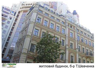 Жилой дом, г. Киев — Геоком Рест