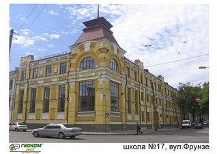 Школа №17, г. Киев — Геоком Рест