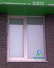 Металлопластиковое окно для офиса стандартного размера — Good Master