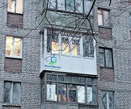 "Окна на балкон по типу ""француз"" Харьков — Good Master"