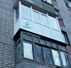 Окна на балкон VEKA Харьков тёплый вариант от компании Good Master — Good Master