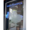 Нанесение изображений на окна с использованием технологи лазерной гравировки