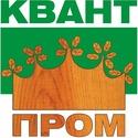 Квант Пром