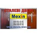 Двери ТМ MEXIN