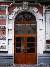 Пластиковые двери — Олта