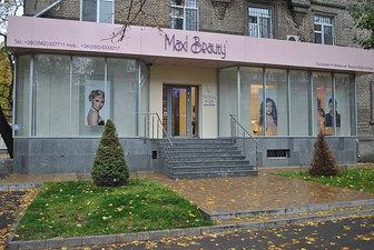 Салон Красоты. — Овсиенко