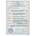 Сертифікат відповідності ДомОк