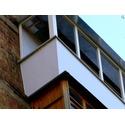 Балкон вынос