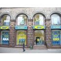 Магазин `Bosco Sport`