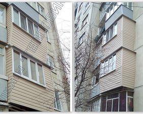 """Балконы — СК """"Комфорт"""""""