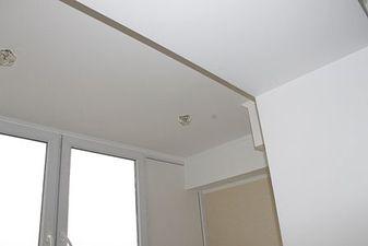 """Красивая отделка балкона — СК """"Комфорт"""""""