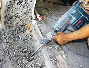 "Алмазная резка бетона на Березняках — СК ""Комфорт"""