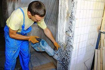 """Алмазна різка бетону на Либідській — СК """"Комфорт"""""""