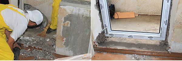 """Демонтаж балконного порога — СК """"Комфорт"""""""