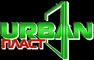 логотип Урбан-Пласт — Урбан-Пласт