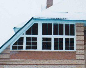 Окно трапеция — Вікна Експрес