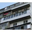 Балкон Almplast остекление