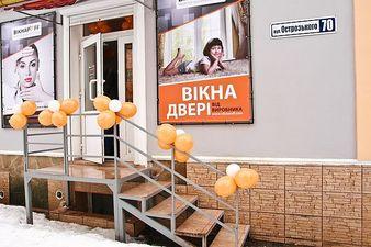 Фірмовий салон м. Тернопіль — Viknar`off