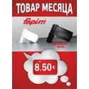 ООО `Вин-Марк` предлагает петли Fapim Florence 105 со своих складов в Одессе и в регионах!