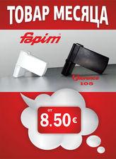 ООО `Вин-Марк` предлагает петли Fapim Florence 105 со своих складов в Одессе и в регионах! — Вин-Марк
