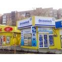 Наш адрес: ул. Куйбышева, 246-248, т-к «Победа» магазин №15
