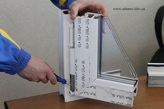 Ремонт пластиковых окон на Борщаговке в Киеве — Захаров